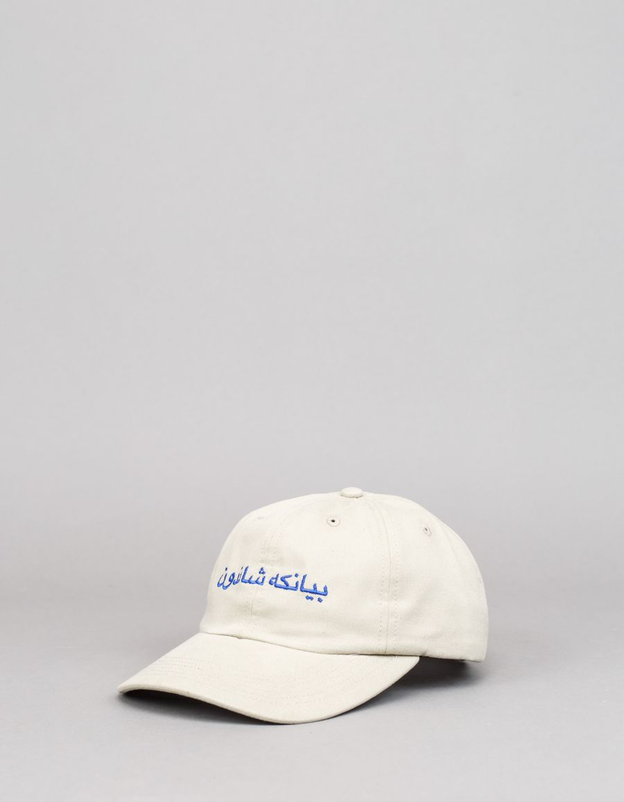 Bianca Chandôn Arabic Logo 6-Panel Hat