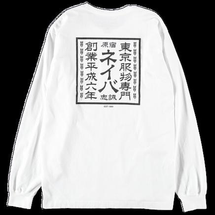 Sign L/S T-Shirt