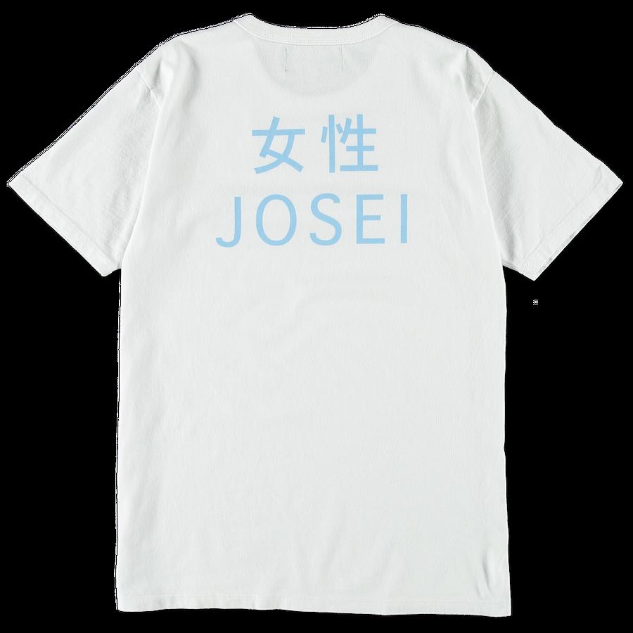 Otoko Josei T-Shirt