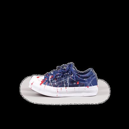 Asymmetric Ghillie Sneaker