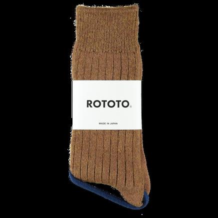 Cotton Wool Rib Socks