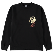 Jam                                                Wildfire Crew Sweat - Black