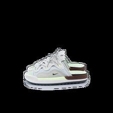 Nike Sportswear OFFLINE 2.0 - Barely Volt