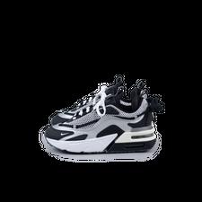 Nike Sportswear W' Air Max Furyosa NRG - Metallic Silver